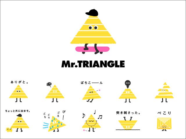 line_stamp3