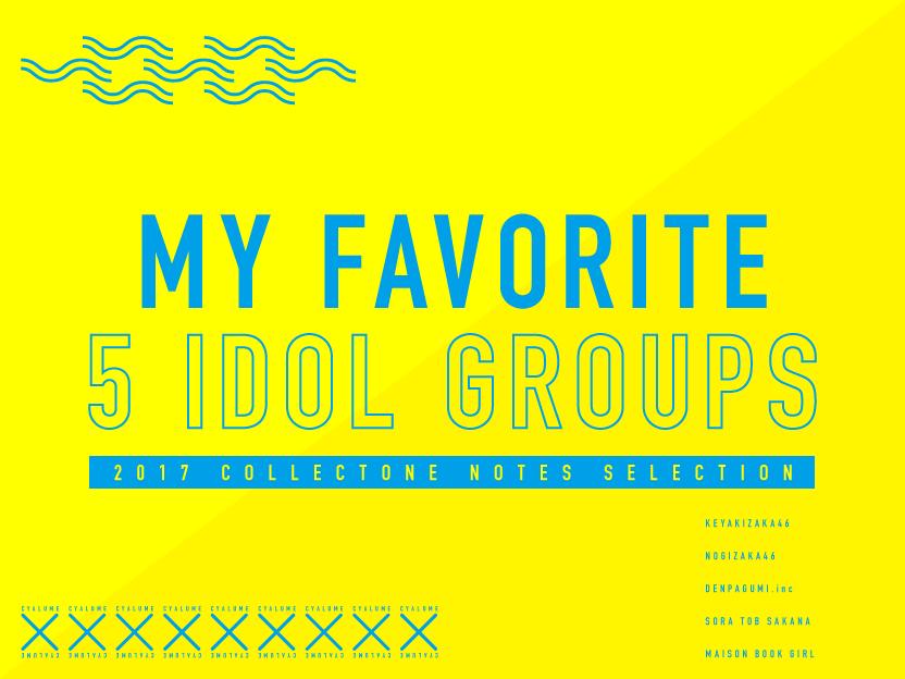 favorite idol