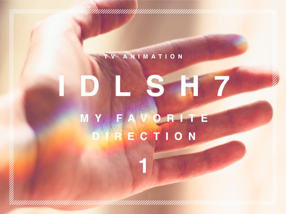 IDLSH7 a