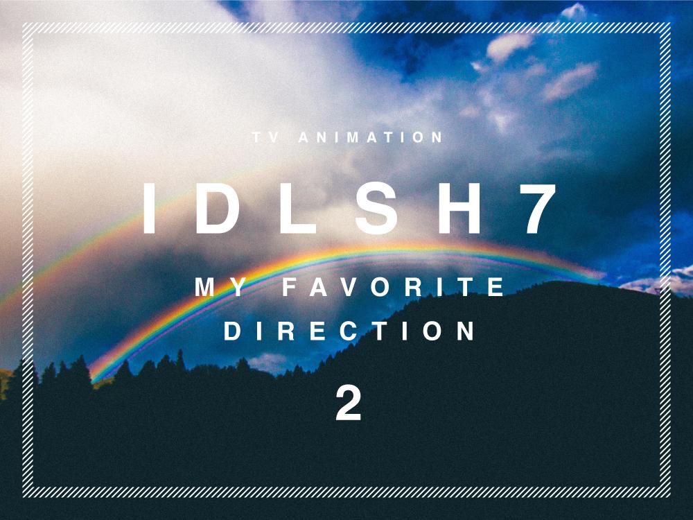 IDLSH7_b
