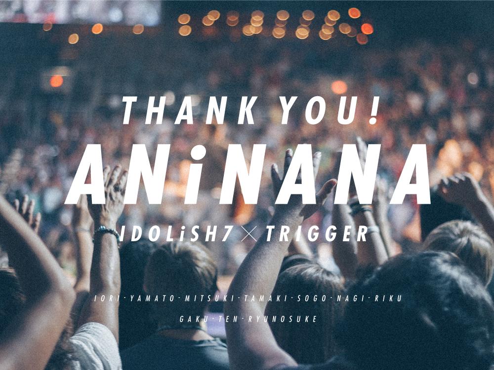 thanks_aninana