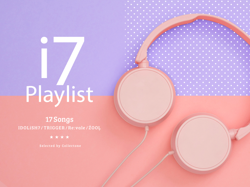 i7playlist