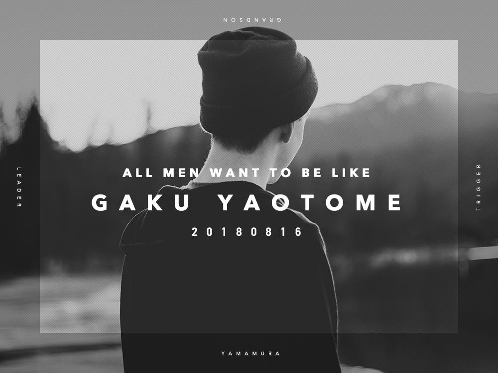 gaku yaotome