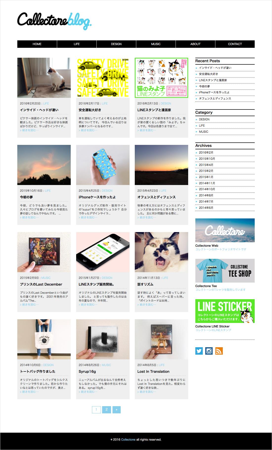 ブログサイトデザイン1