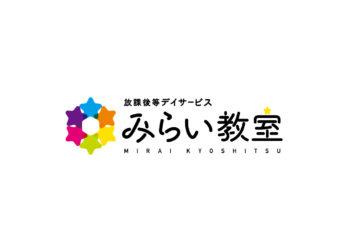 mirai kyoshitsu logo