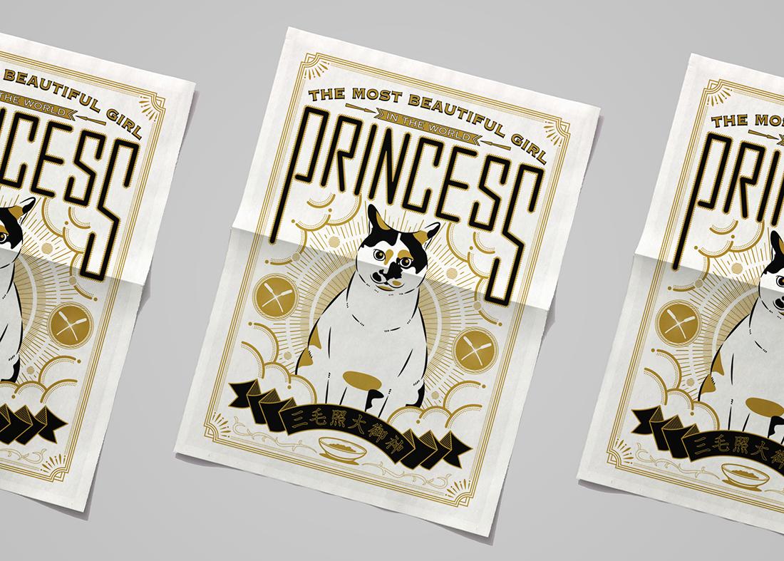 princess poster1