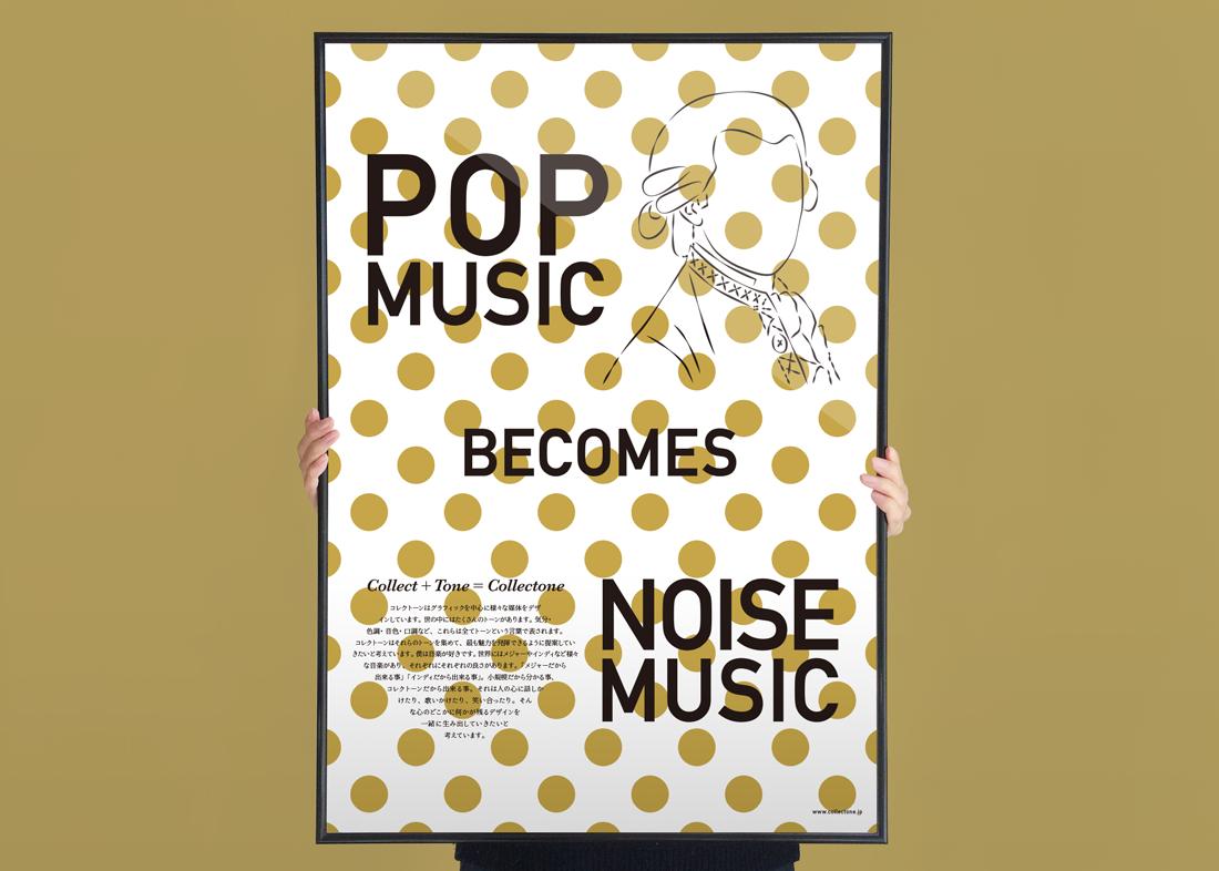 popmusic_main_new